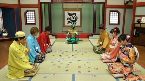 Super Sentai: Shuriken Sentai Ninninger – Épisode Legendary Ninja! The Big Youkai Karuta Card Plan