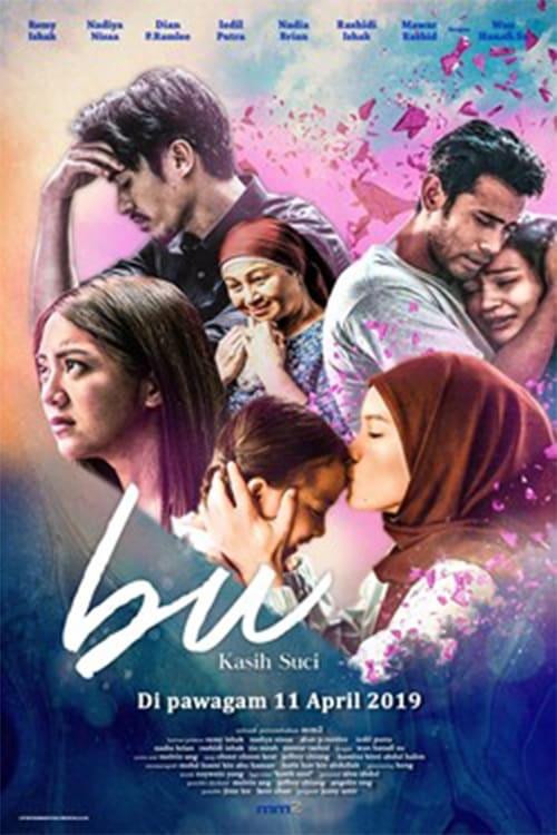 شاهد الفيلم BU باللغة العربية