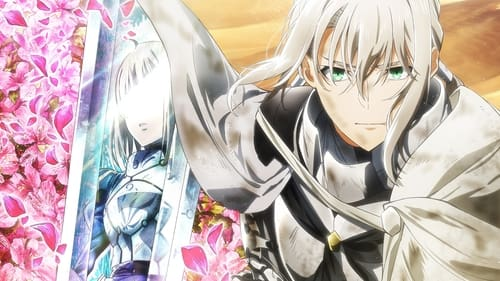 Fate/Grand Order: The Movie - Divine Realm of the Round Table: Camelot - Paladin: Agateram