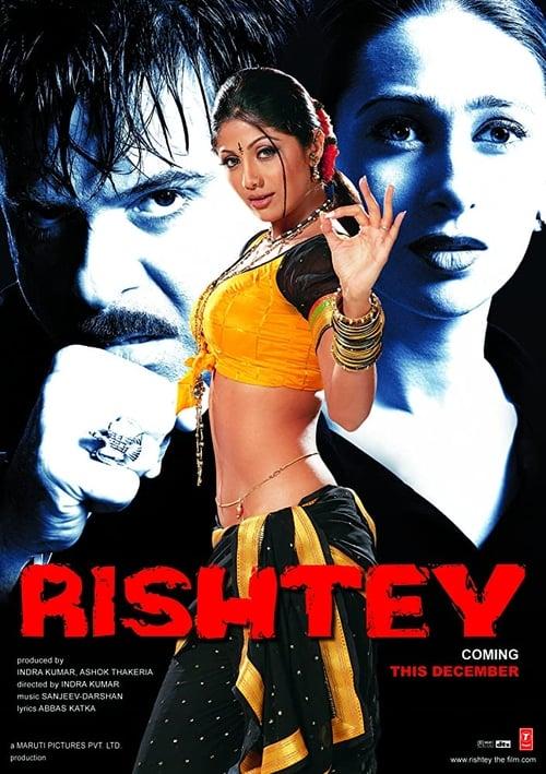 Rishtey Affiche de film