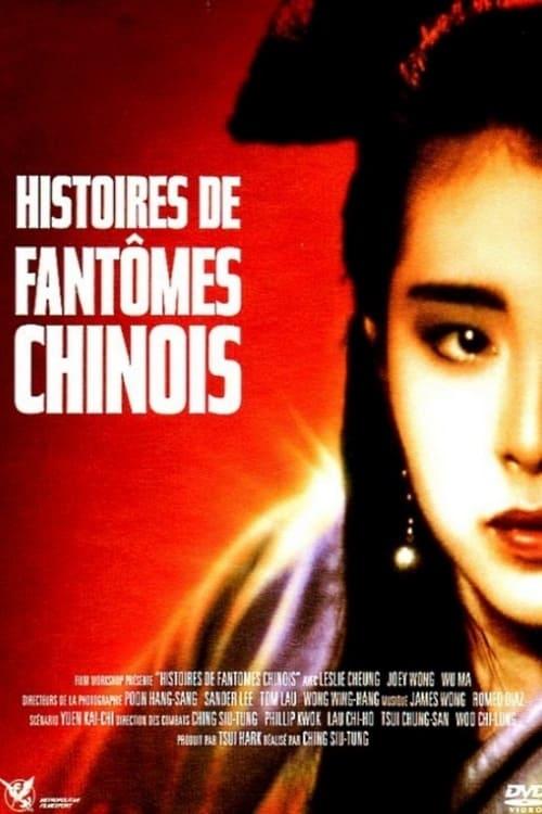 Regarde Histoires de fantômes chinois En Français