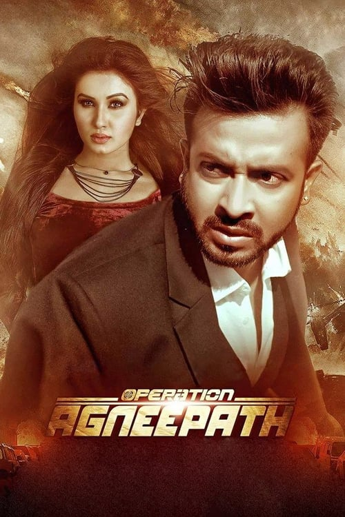 Watch Operation Agneepath Online | Fidelity Labs