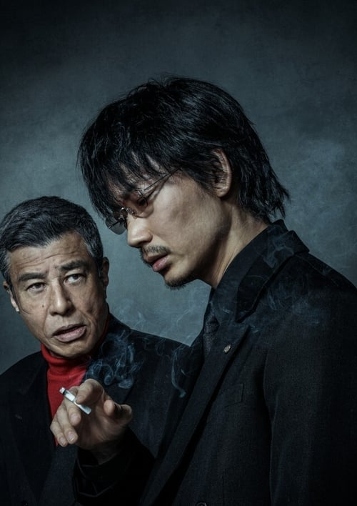 Yakuza and The Family [HD Video] Online and Free