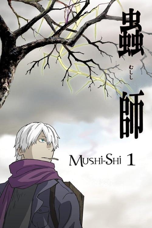 Mushi-Shi Season 1