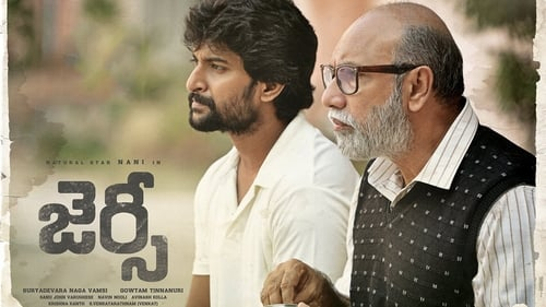 Jersey (2019) Telugu Full Movie Watch Online