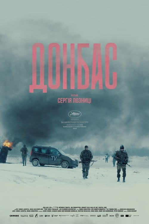 Télécharger  ↑ Donbass Film en Streaming Gratuit