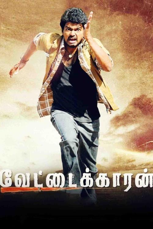 Vettaikaaran (2009)