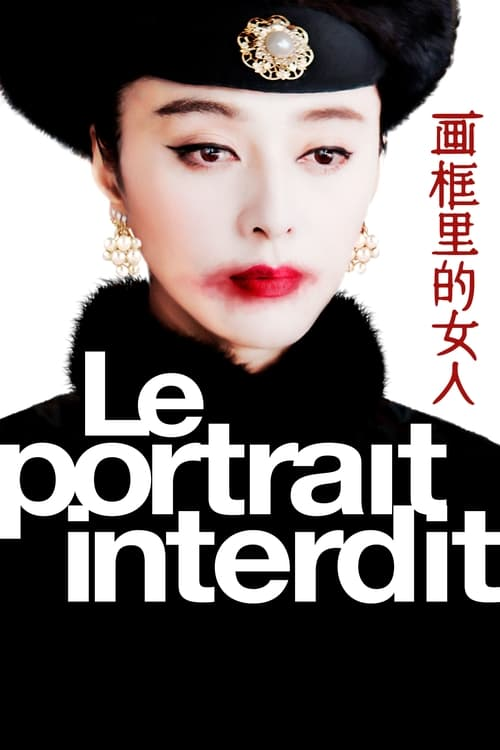 Le portrait interdit Film en Streaming Gratuit