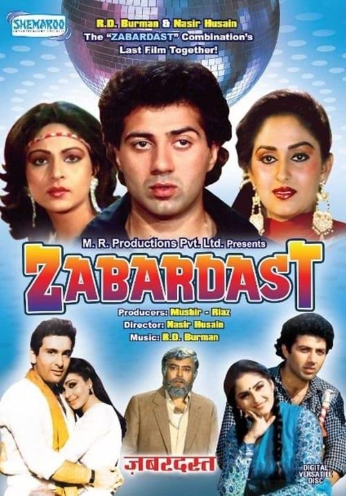 Zabardast (1985)