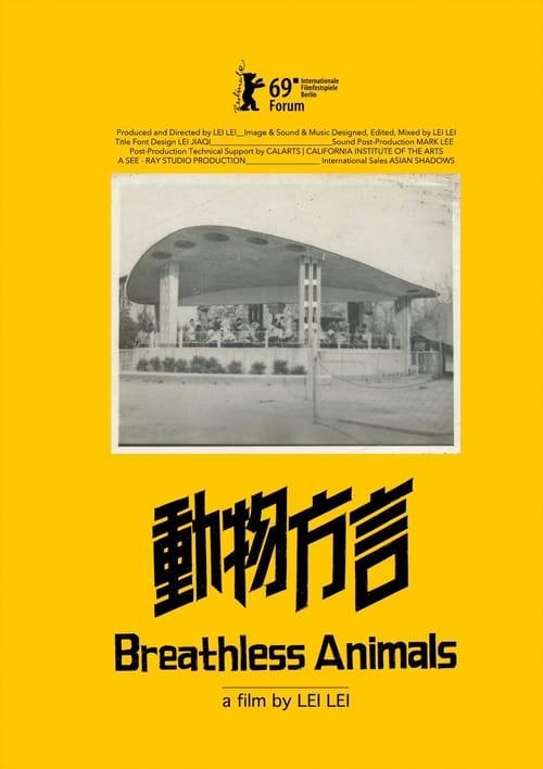 Breathless Animals (2019)