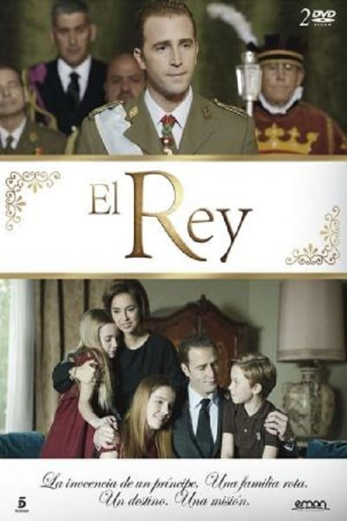 فيلم El Rey مع ترجمة