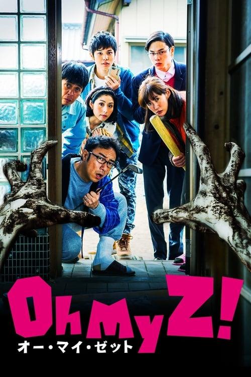 Nonton anime Oh My Zombie! (2016)