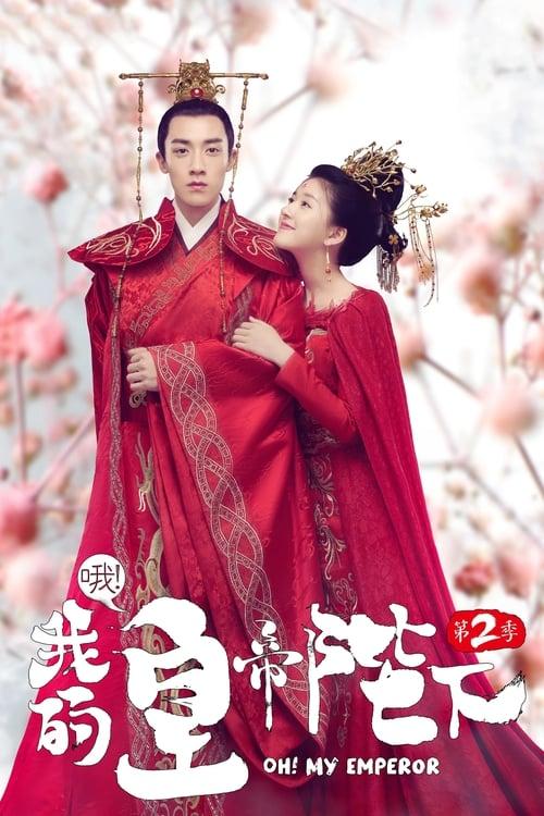Nonton Drama Korea Oh! My Emperor  (2018)