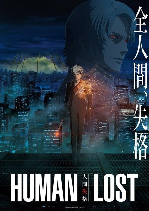 Película Human Lost: Ningen Shikkaku Con Subtítulos En Línea