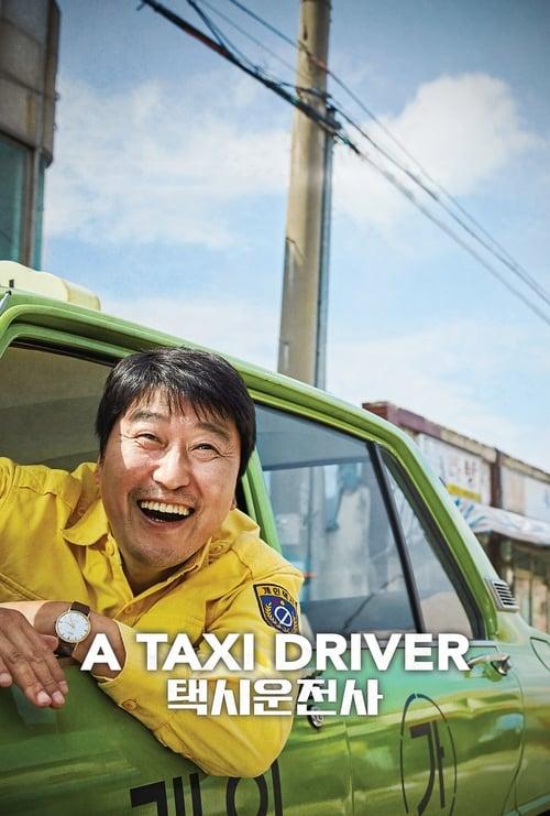タクシー運転手 約束は海を越えてのポスター
