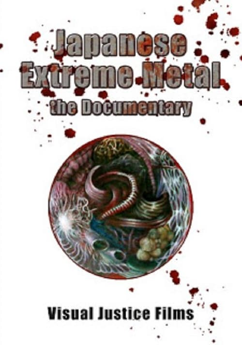 Japanese Extreme Metal: The Documentary poster