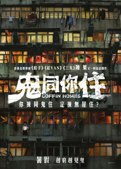 Coffin Homes English Film Live Steaming