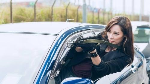 The Fatal Raid – 辣警霸王花2 (2019)