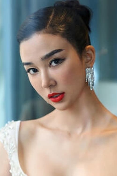 Yao Xing-Tong