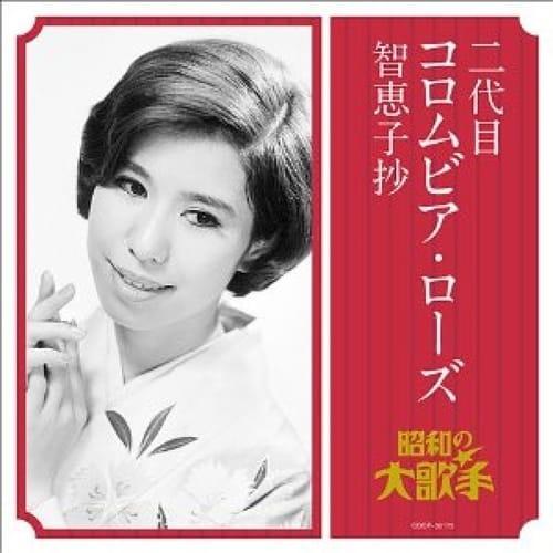 Chieko-sho Online