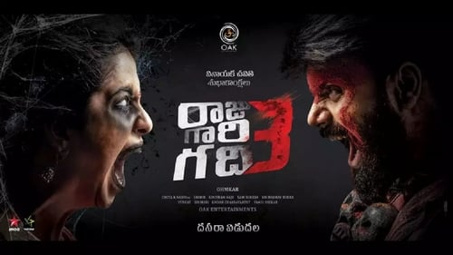 Raju Gari Gadhi 3 Full Telugu Movie Download