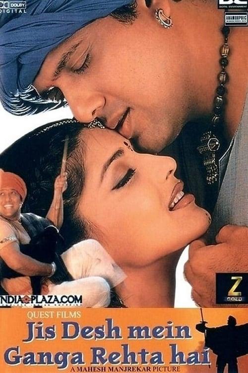 Filme Jis Desh Mein Ganga Rehta Hai Em Boa Qualidade Hd 1080p