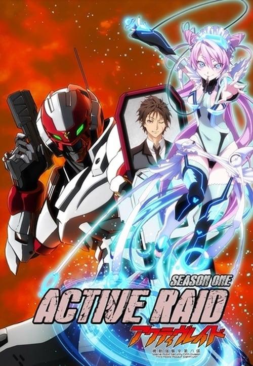 Active Raid: Season 1