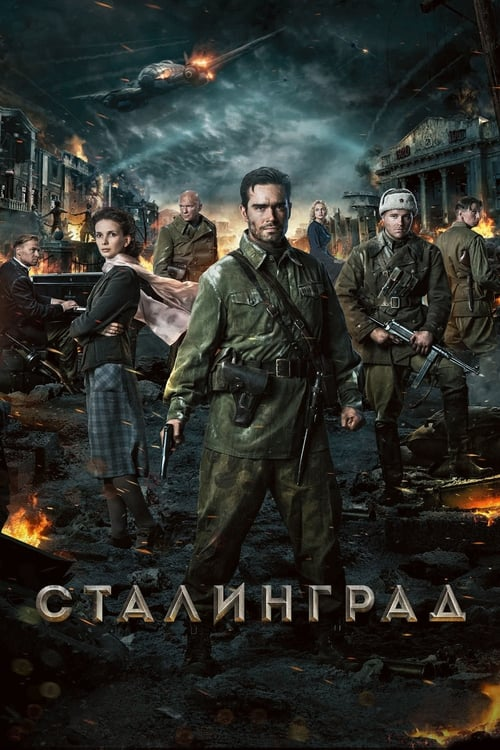 Watch Stalingrad (2013) Full Movie