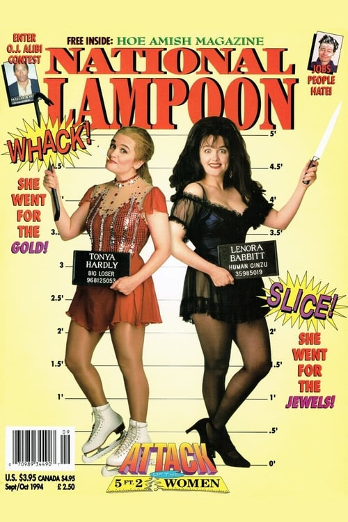National Lampoon's Attack of the 5 Ft. 2 Women (1994)