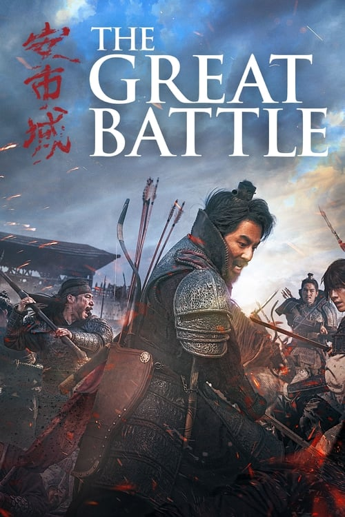 The Great Battle - Poster