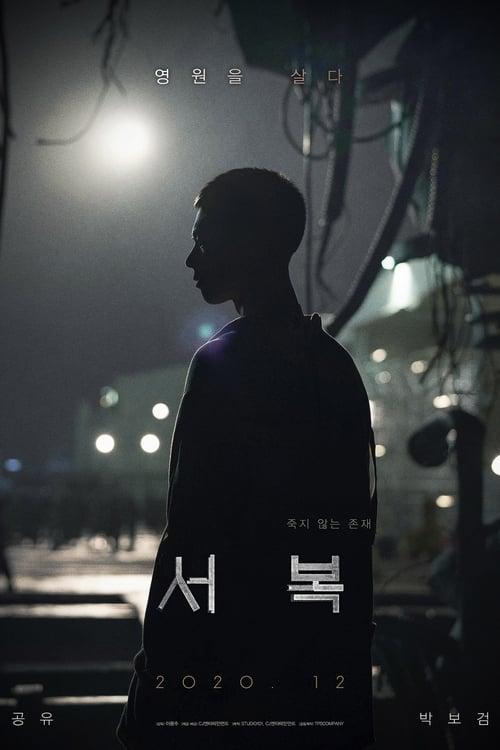 Seobok (2020) Poster