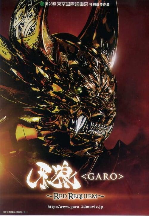 Assistir Garo: Red Requiem - HD 720p Dublado Online Grátis HD