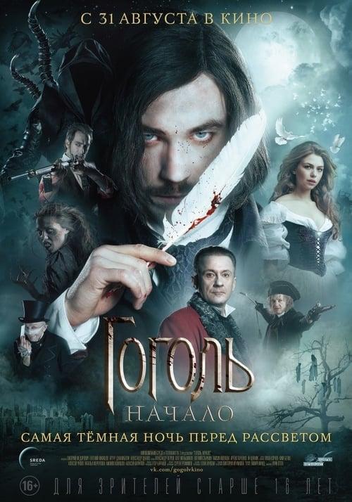 Gogol. The Beginning movie