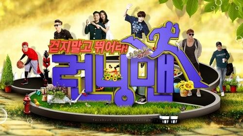 Running Man Episode 491 Subtitle Indonesia