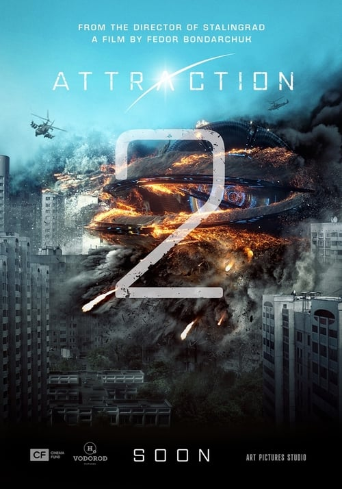 Attraction 2 (2019)