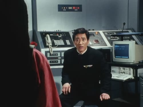 Super Sentai: Chouriki Sentai Ohranger – Épisode Fearsome Foe! A Thinking Machine
