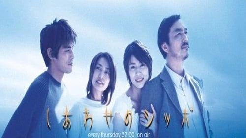 2dtv 2001 Hd Tv: Season 1 – Episode Episode 3