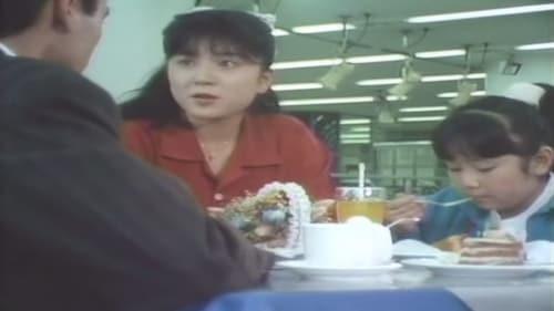 The Mobile Cop Jiban 1989 Streaming Online: Kidou Keiji Jiban – Episode Episode 2
