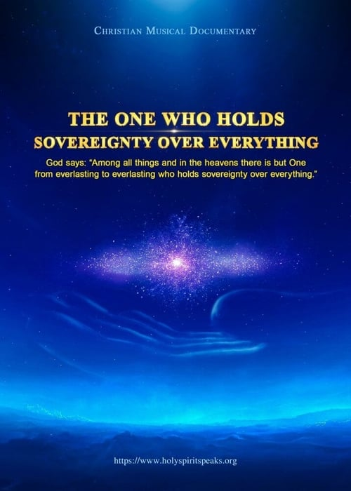 The One Who Holds Sovereignty Over Everything (1969)