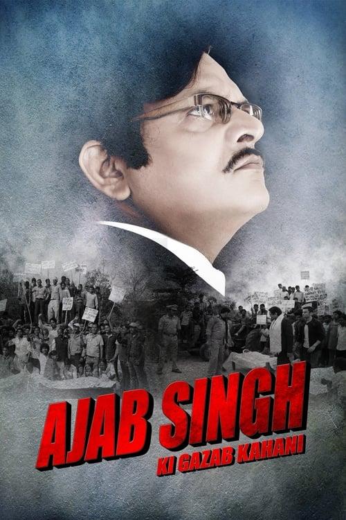 Ajab Singh ki Gajab Kahani film en streaming