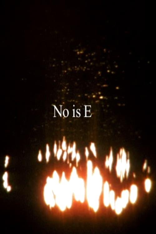 No is E MEGA