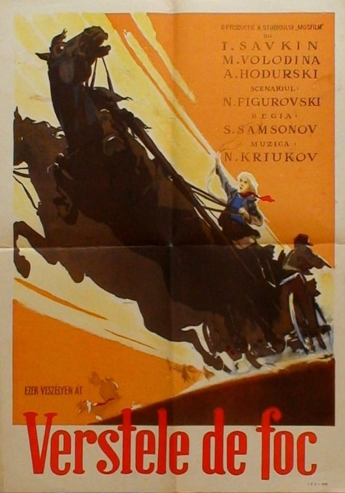 Miles of Fire (1957)