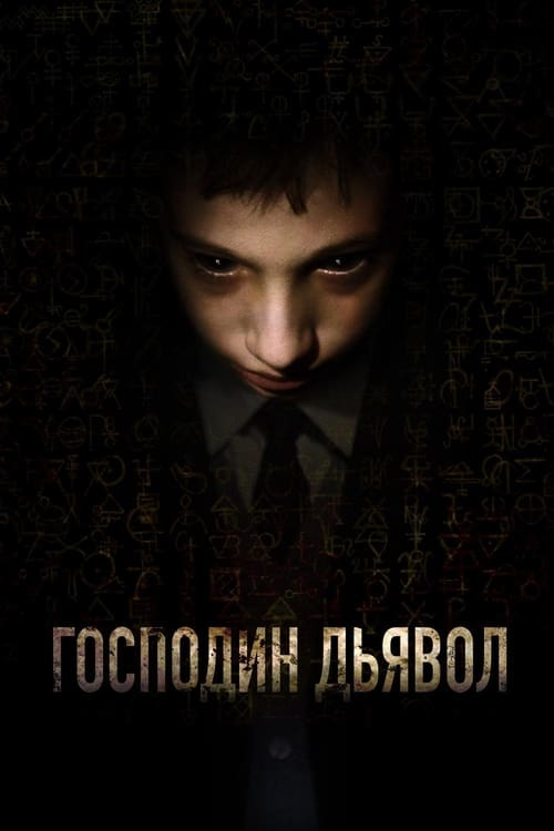 Il signor Diavolo (2019)