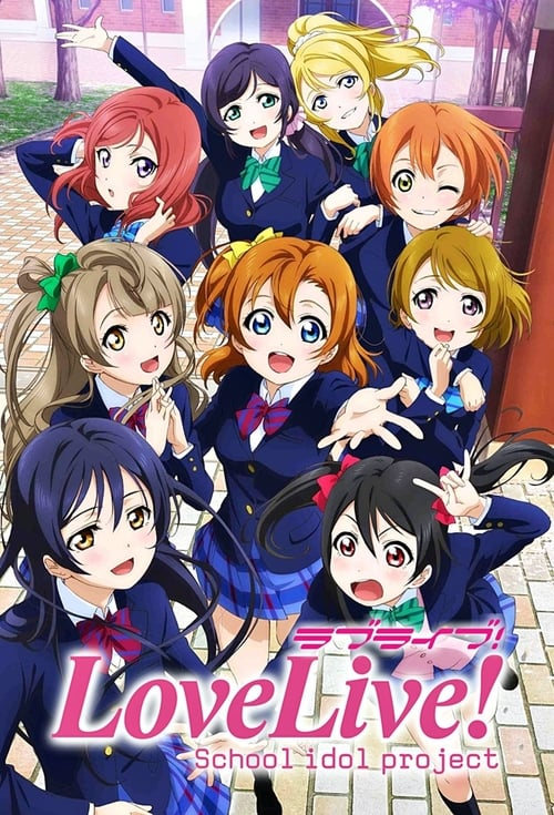 Love Live! School Idol Project-Azwaad Movie Database