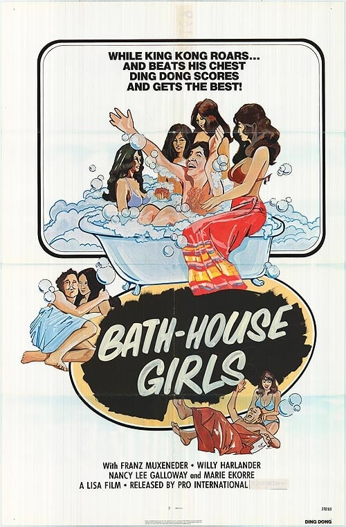 The Pussy in the Bathhouse (1977)