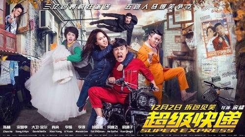 Super Express (2016) Subtitle Indonesia