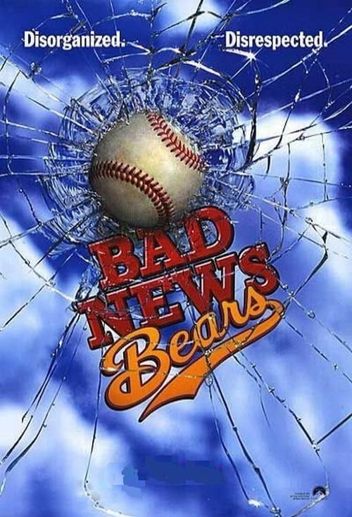 The Bad News Bears (1979)