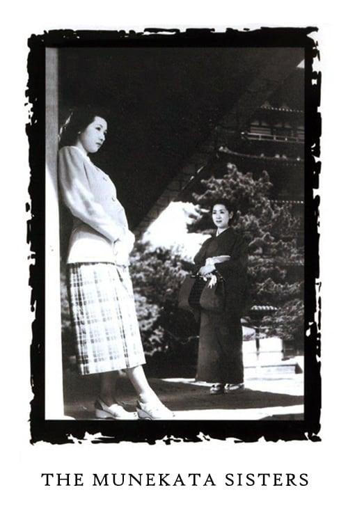 Le sorelle Munekata