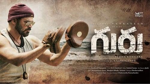 Guru (2017) Hindi Dubbed Full Movie Watch Online