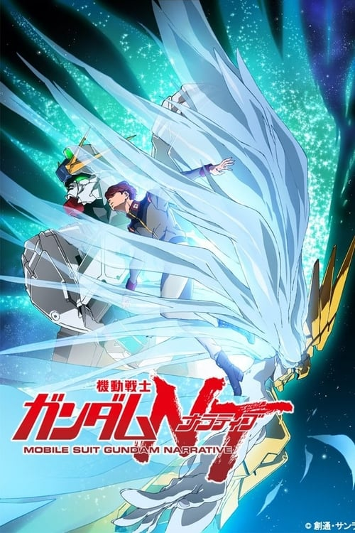 P2P GURU - Mobile Suit Gundam Narrative
